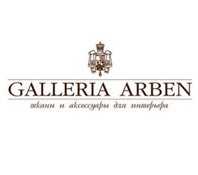 Galleria Arben
